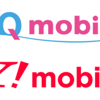 UQmobileとワイモバイルを徹底比較!