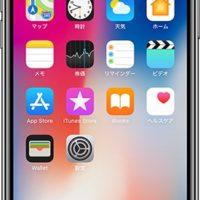 auでiPhoneXを予約・在庫ゲットする方法