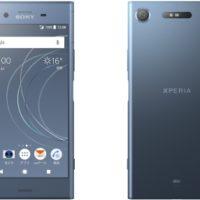 ソフトバンクiPhoneやXperia XZ1が一括0円キャッシュバック3万7000円キャンペーン HTC U11やMate 10 Proも