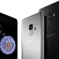 Galaxy S9安いのはドコモ auどっち? 機種変更・乗り換えの料金比較