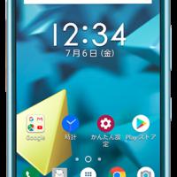 シンプルスマホDIGNO Jが一括0円で月額2000円台
