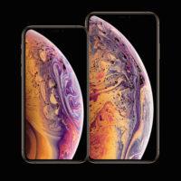 iPhoneXSの最安値はどこか比較 ドコモ/au/ソフトバンク/格安SIM