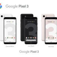 Pixel3の最安値はどこ?ドコモ/ソフトバンク/SIMフリー格安SIMを比較