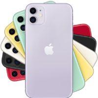 iPhone11、11Proの一括0円情報まとめ