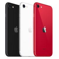 新型iPhoneSEは買いか?スペックとキャリア発売日、価格などまとめ